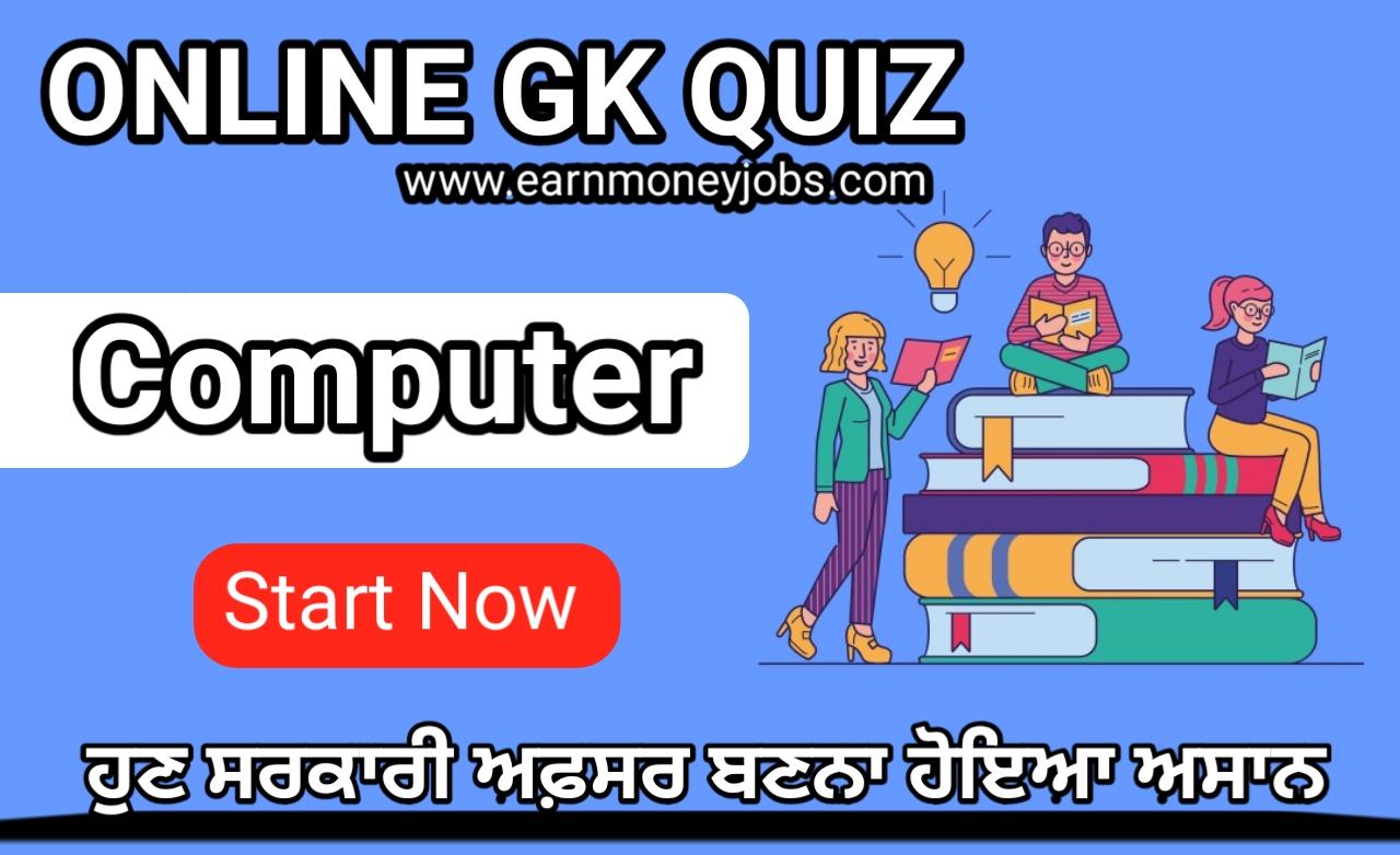 Computer mcq