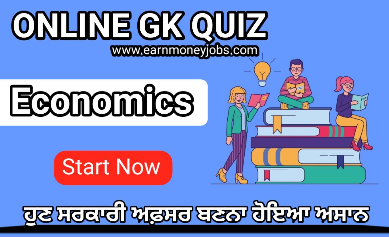 Economics mcq