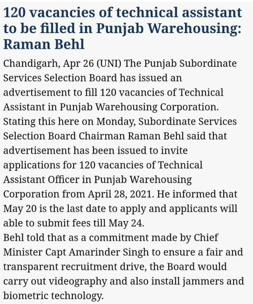 punjab warehouse technical assistant
