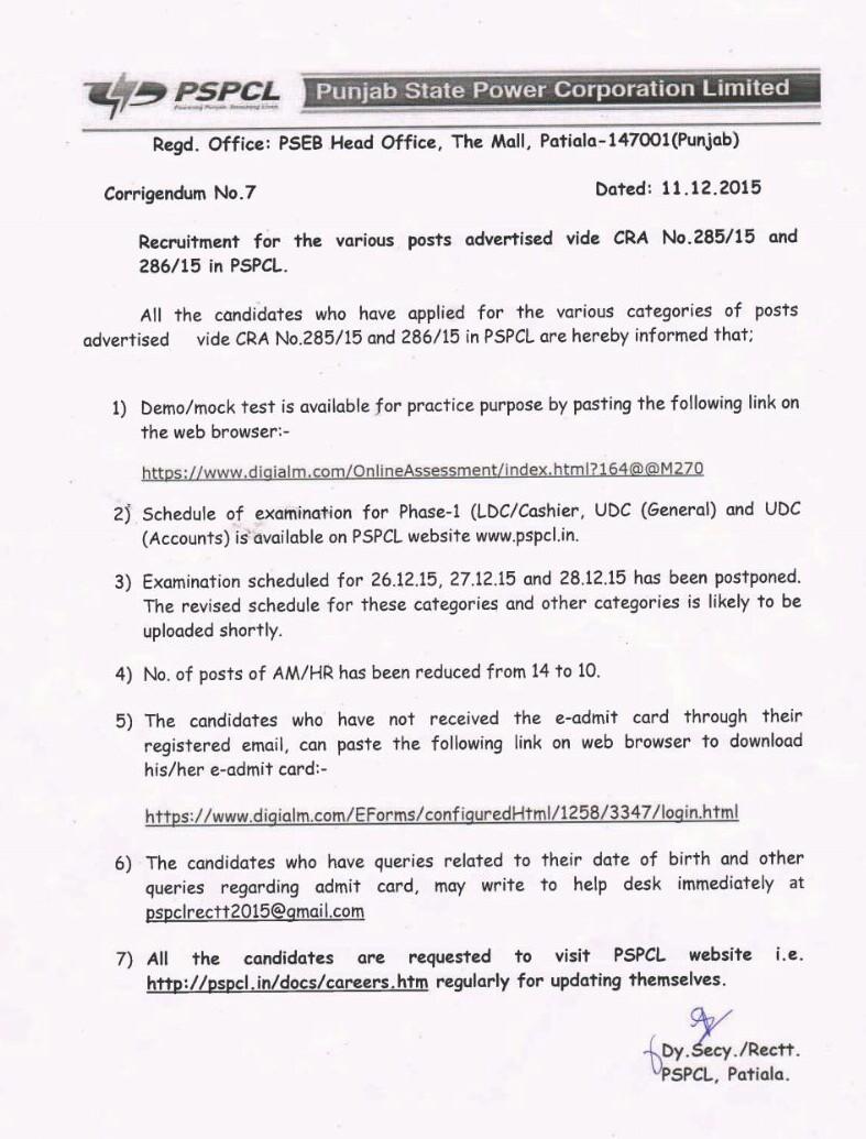 pspcl exam postponed