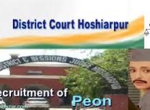 session court hoshiarpur