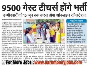 9500 teacher vacancies 2017