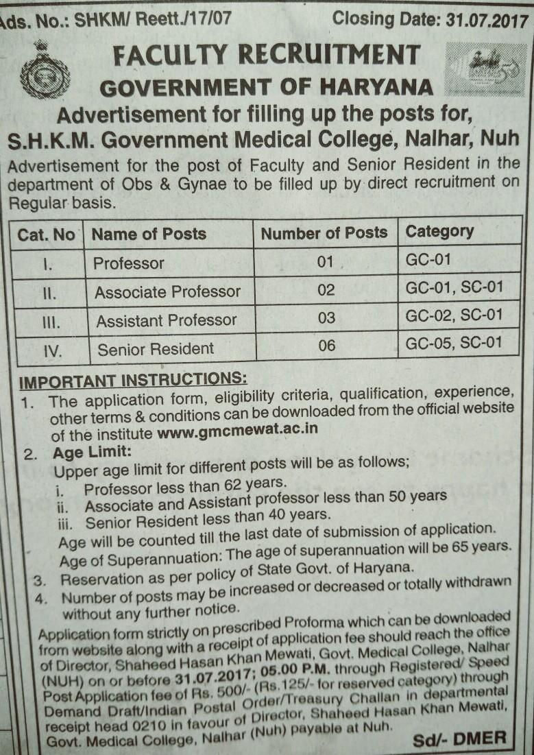 Haryana medical college recruitment