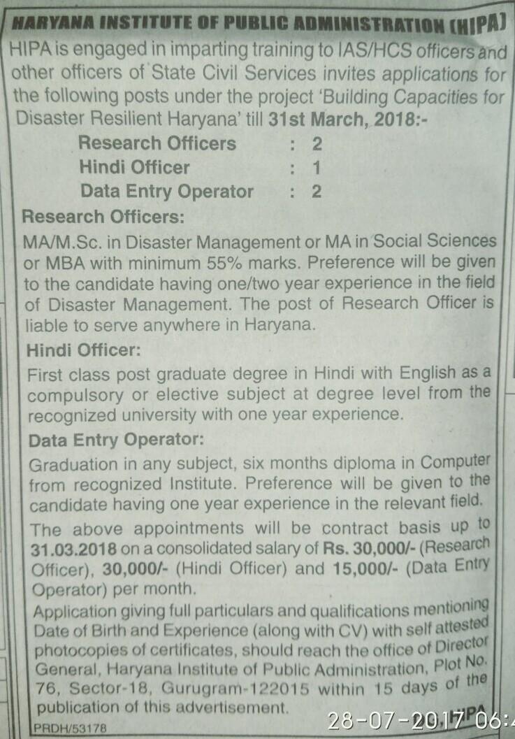 Hipa recruitment