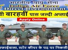 indian air force recruitment