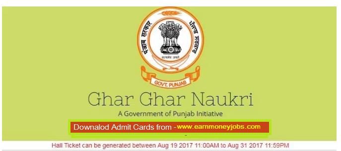 punjab job fair admit cards