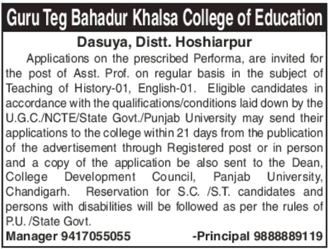 Gtb khalasa college Recruitment