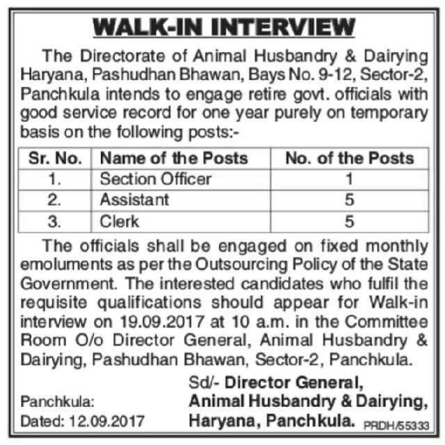 animal husbandry Haryana