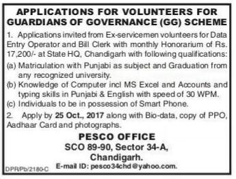 Pesco Chandigarh