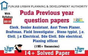 puda previous year papers