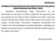 markfed senior assistant exam date
