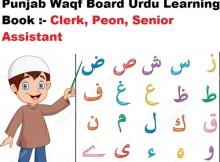 urdu book download