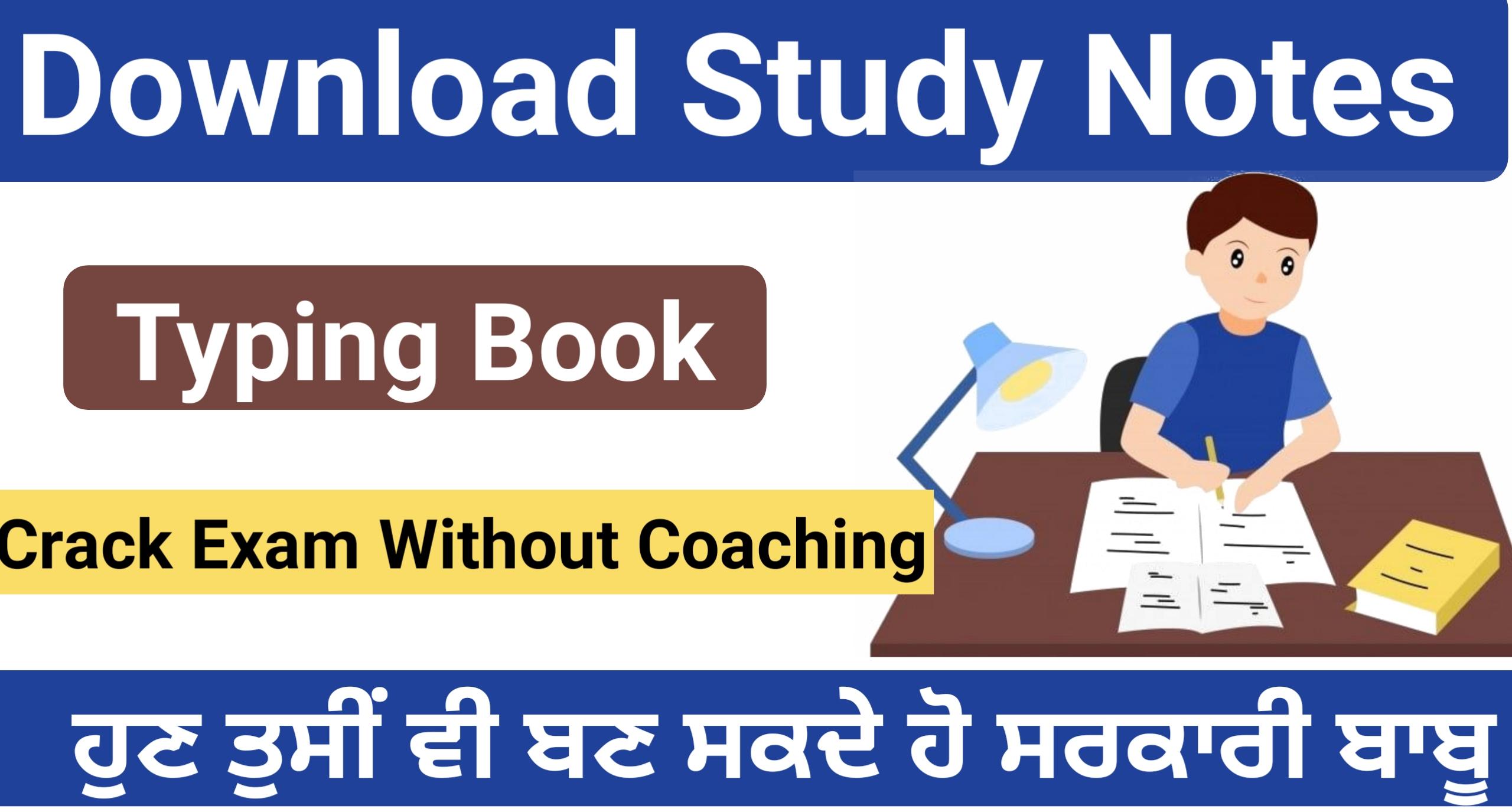 Punjabi raavi typing book