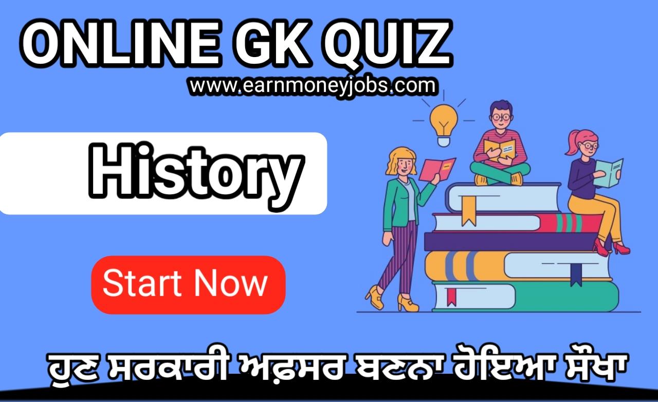 Punjab history gk quiz